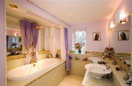 Cream room's private bathroom