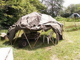Any style tent etc
