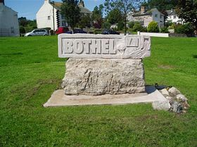 The Bothel Stone © victor de quincey