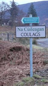 Coulags © Penny Goodman