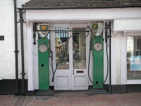 Shop with old pumps Great Missenden © Nicholas John Batty