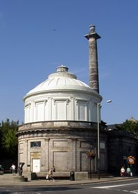Old Water Works Perth © David Dunn