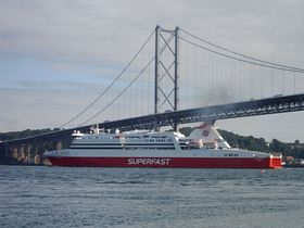 Ferry passing under The Forth Road Bridge South Queensferry © Mrs Calmyn Lamb